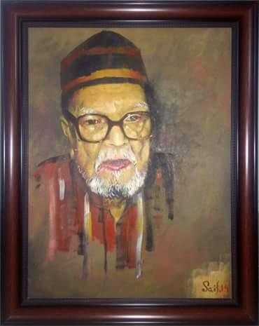 আল মাহমুদ