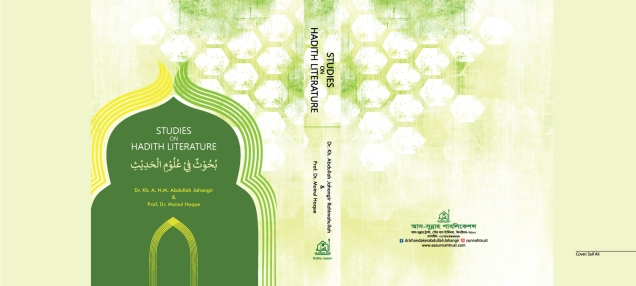STUDIES-ON-HADITH-LITERATURE-full