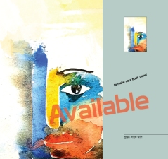 cover-new-19