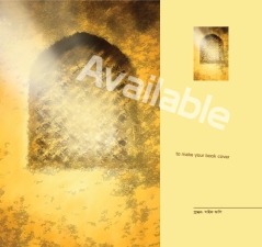 cover-new-25