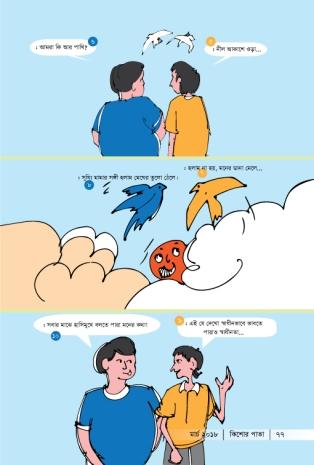 cartoon-02